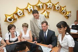 Президент РФ поддержал преподавание основ религиозной культуры