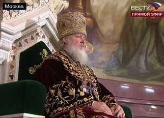 Чего ждет Украина от патриарха Кирилла?