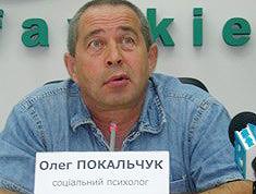"""Олег Покальчук: """"Факт візиту - демонстрація впливу"""""""