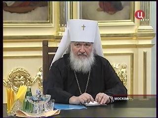 Личность и богословие патриарха Кирилла