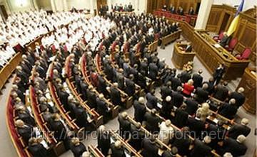 В ВР внесен проект постановления по Декларации о достоинстве и свободе человека