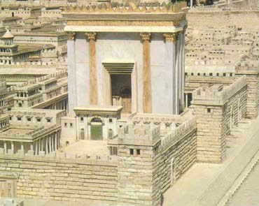 Завтра евреи постятся, вспоминая разрушение Храма