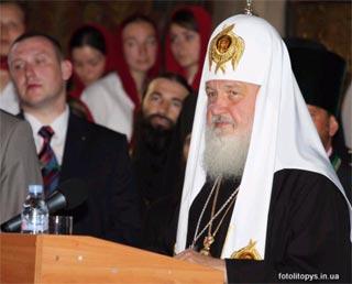 Літо Патріарха: виклик для України