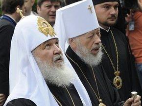 Заява патріархії УАПЦ по завершенню візиту патріарха Кирила