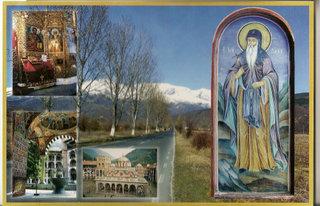 В Болгарии строится католическо-православный дом престарелых