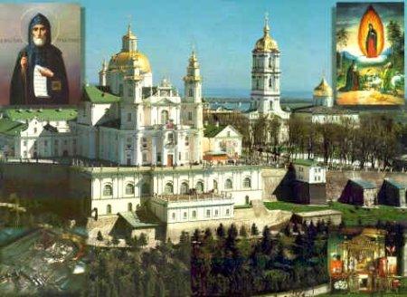 Патриаршее поздравление архиепископу Почаевскому