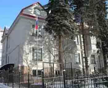 Є вимога про закриття Генконсульства РФ у Львові