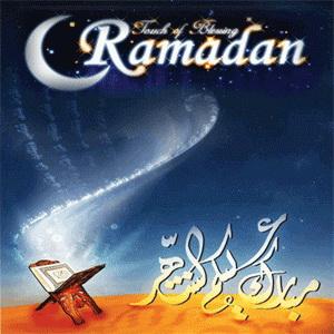 У мусульман Украины 21 августа начинается Рамадан