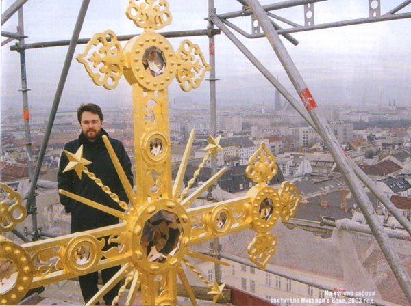 """Архиепископ Иларион (Алфеев): """"Украинский народ не хочет пресловутой автокефалии"""""""