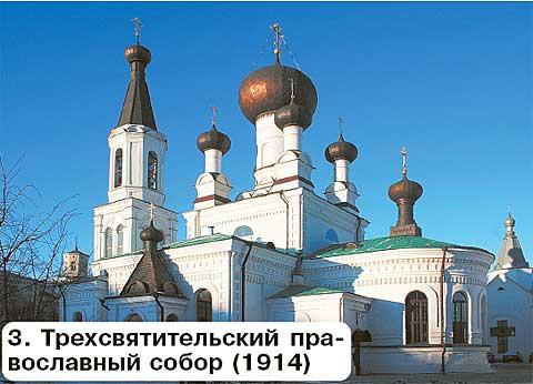 Совершено нападение на епископа Могилевского