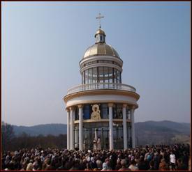 Короновано Гошівську Богородичну ікону