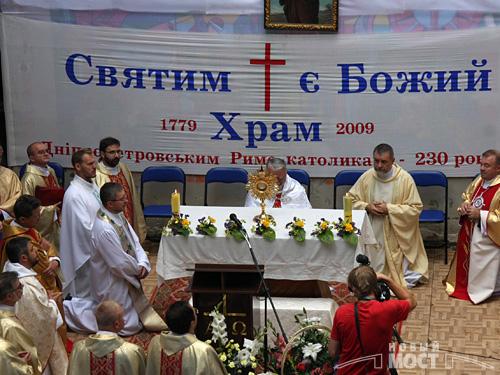 В Днепропетровске освятили костел