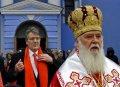 Патриарх Филарет - самый влиятельный религиозный деятель в Украине