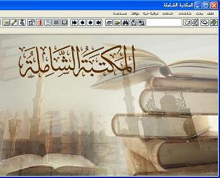 Появился сайт для правоверных мусульман