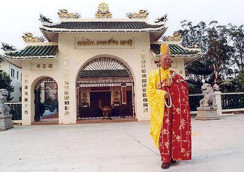 Діалог Далай-лами і кардинала
