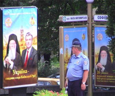 Клирик Одесской епархии предостерегает Константинополь от низложения
