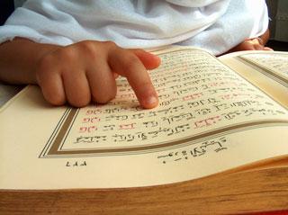 Шейх Салман аль-Авда призвал к смягчению молитв
