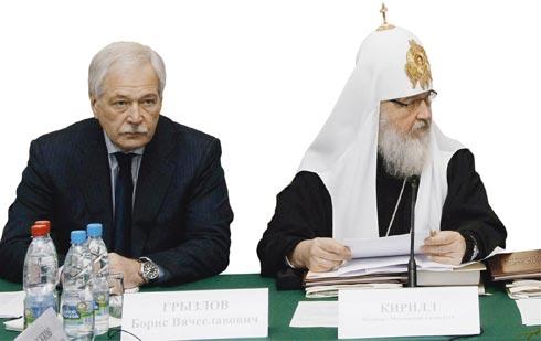 Патриарх Кирилл определил ключевые задачи РПЦ