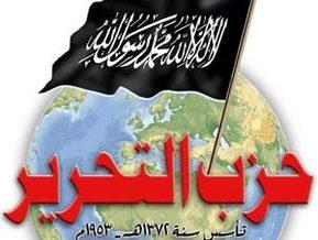 «Исламский» экстремизм в Украине: правда и домыслы. Ч. І