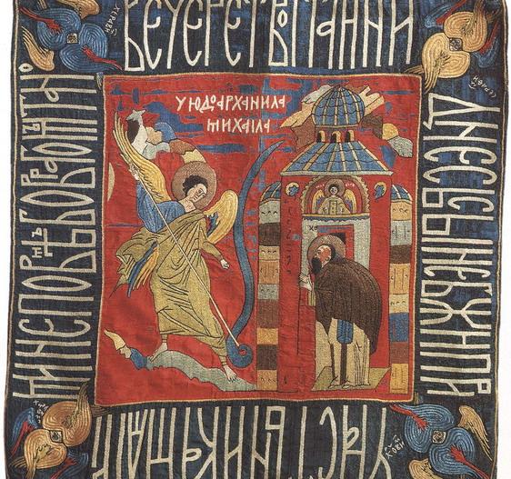 К истории явления Архистратига Михаила в Хонех
