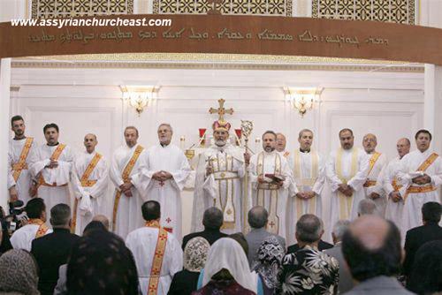Ассирийская Церковь Востока: зарождение, становление, трансформации