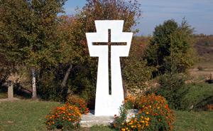 Офіційне повідомлення щодо молитовного єднання вірних і громад УГКЦ та УПЦ КП