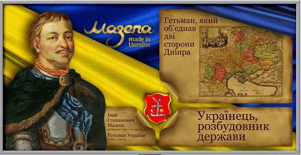 Студия дизайнера-украинофоба Лебедева разработала по заказу горисполкома новый логотип Полтавы - Цензор.НЕТ 8611