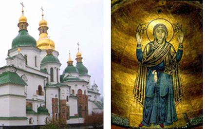 Відкрилися Успенські читання в Києві