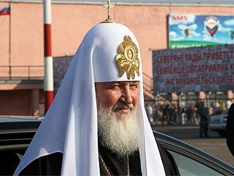 Патриарх Кирилл уточнил, что такое любовь