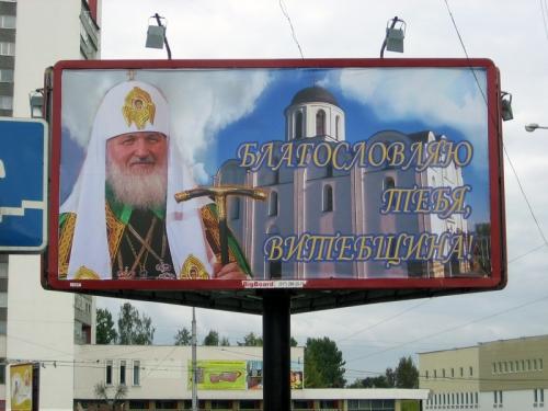 Патриарх Кирилл напомнил православным о мотивации