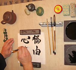 Каллиграфия, шелкография и еще 20 объектов Китая - в списке ЮНЕСКО
