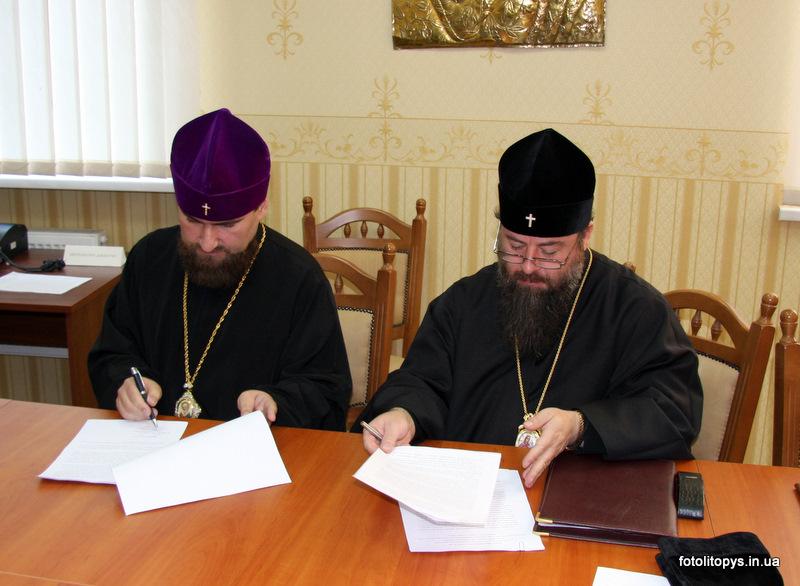Протокол зустрічі з підготовки діалогу УПЦ та УПЦ КП