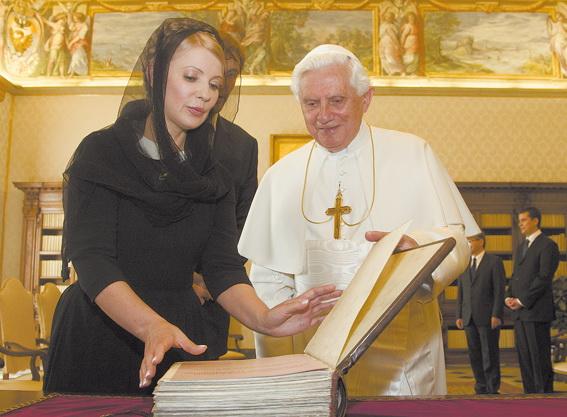 Юлія Тимошенко обмінялася подарунками з Папою Римським