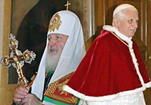 """Ватикан: """"Напруженість у відносинах з РПЦ подолано"""""""
