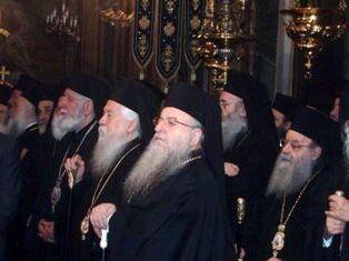 Декларация Элладской Церкви о католическо-православном диалоге