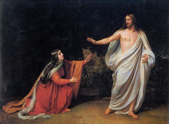 Мария Магдалина: канон и апокриф