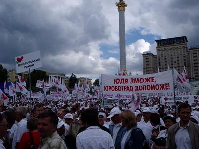 Ю.Тимошенко помолилась о будущем Украины