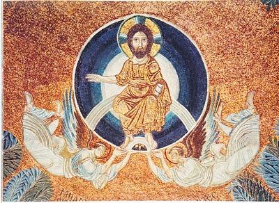 Вчення Томи Аквіната про Бога
