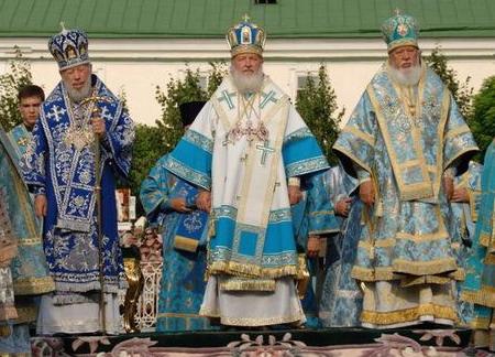 Патриарх Кирилл приедет в Одессу в июле 2010 года