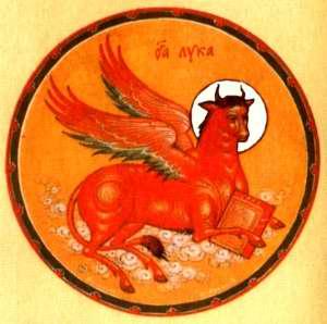 31 октября - память апостола-евангелиста Луки