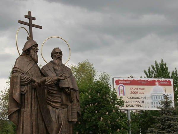 """Ошибка резидента"": Патриарх Кирилл и русский мир"
