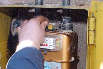 Церкви Маріуполя платитимуть за газ диференційовано