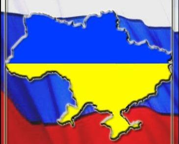Россия : Украина - конфликт идентичностей