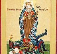 Неканонические иконы: Можно ли молиться Ленину