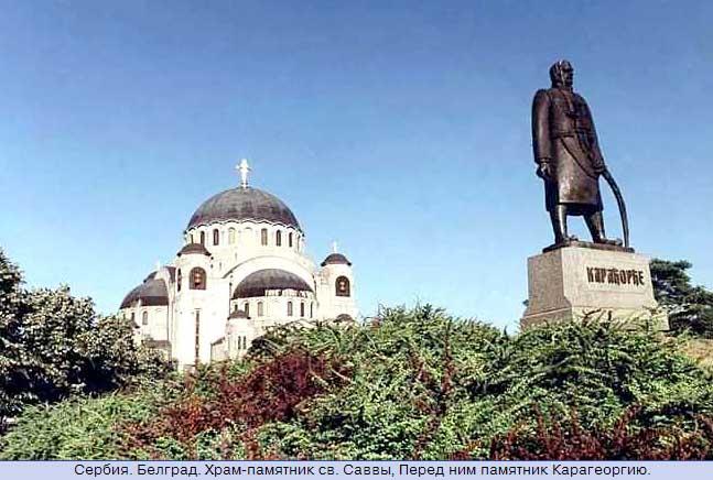 Делегацию РПЦ на похоронах в Сербии возглавит митрополит Филарет