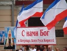 Виступ Патріарха Кирила на відкритті Асамблеї фонду «Руський світ»
