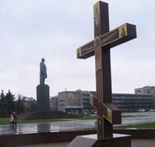 Леніна «охрестили» у Кременчуці