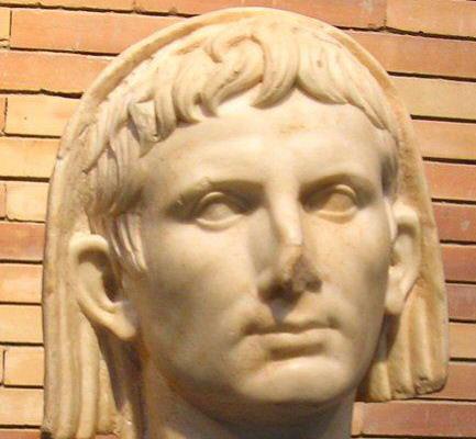Найдена голова императора-жреца