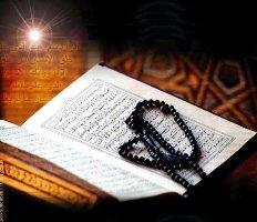 Суфизм в Украине: преданья старины глубокой…