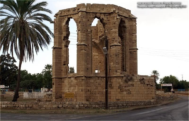 Греческая православная церковь судится с властями Турции